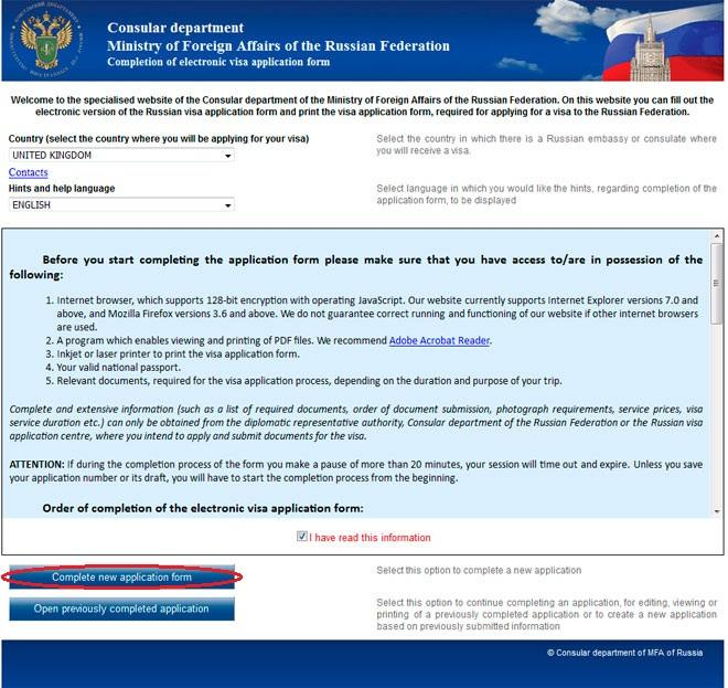 For Russian Visa Support Only
