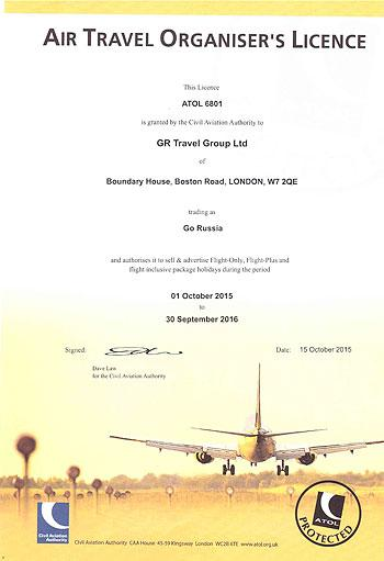 Atol license in uk